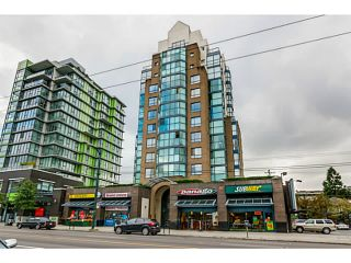"""Photo 2: 920 1268 W BROADWAY in Vancouver: Fairview VW Condo for sale in """"CITY GARDENS"""" (Vancouver West)  : MLS®# V1087529"""