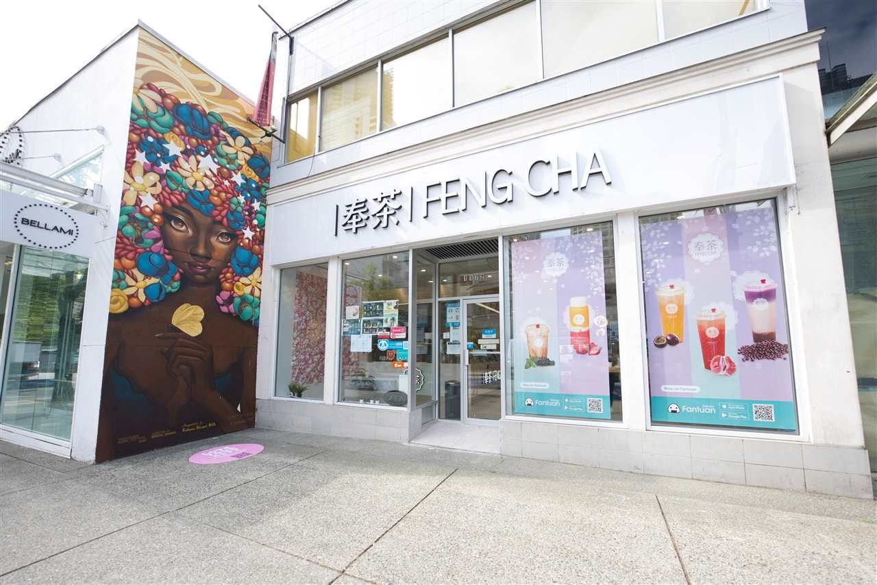 Main Photo: 1172 ROBSON Street in Vancouver: West End VW Business for sale (Vancouver West)  : MLS®# C8038280