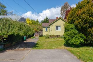 Photo 2: 3080 Orillia St in : SW Gorge House for sale (Saanich West)  : MLS®# 875550