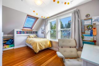 Photo 16: 6426 DUNBAR Street in Vancouver: Southlands House for sale (Vancouver West)  : MLS®# R2614521