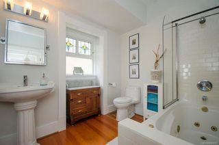 Photo 34: 1144 Dallas Rd in Victoria: Vi Fairfield West House for sale : MLS®# 845057