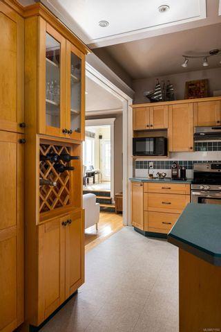 Photo 17: 445 Constance Ave in : Es Saxe Point House for sale (Esquimalt)  : MLS®# 871592