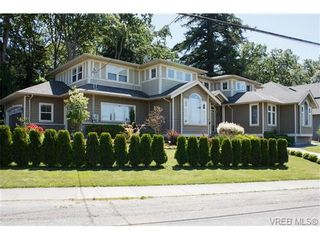 Photo 1: 4041 Braefoot Rd in VICTORIA: SE Mt Doug House for sale (Saanich East)  : MLS®# 642638