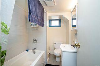 Photo 22: 1277/1279 Haultain St in : Vi Fernwood Full Duplex for sale (Victoria)  : MLS®# 879566