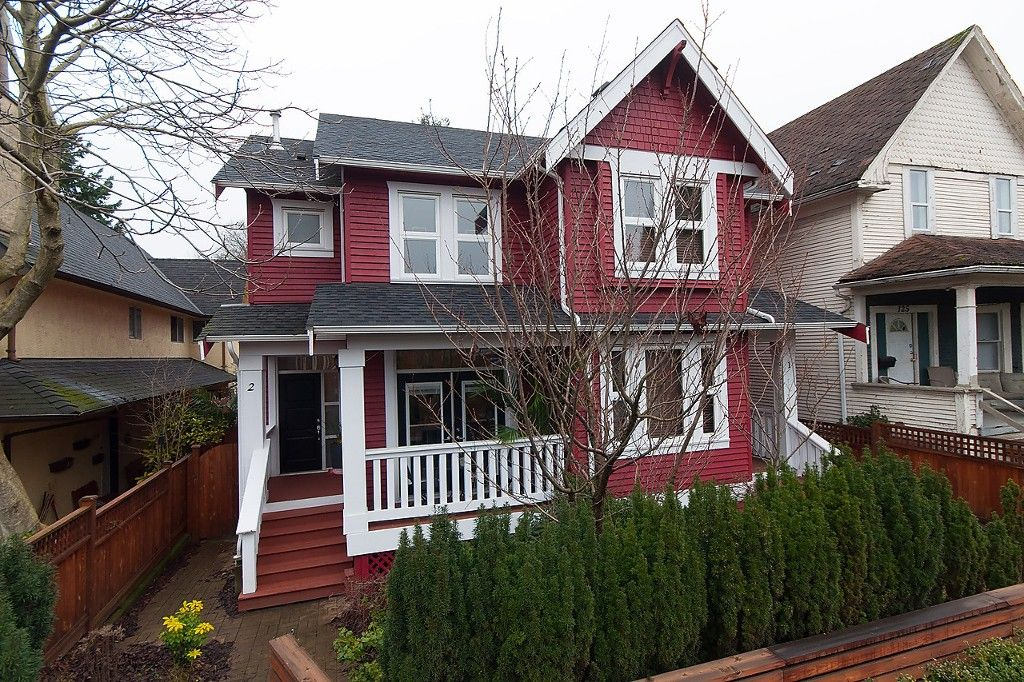 Main Photo: 2 127 W 12TH Avenue in Vancouver: Mount Pleasant VW 1/2 Duplex for sale (Vancouver West)  : MLS®# R2039710