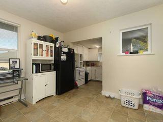 Photo 6: 2857 Shelbourne St in : Vi Oaklands House for sale (Victoria)  : MLS®# 860304