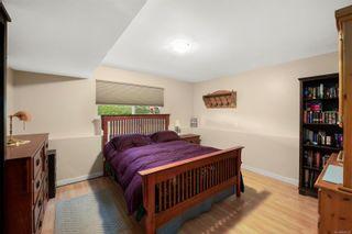 Photo 21: 2626 Lancelot Pl in : CS Turgoose House for sale (Central Saanich)  : MLS®# 861020