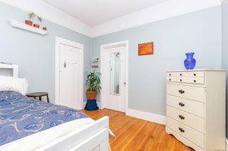 Photo 15: 1512 Pearl St in Victoria: Vi Oaklands Half Duplex for sale : MLS®# 853894