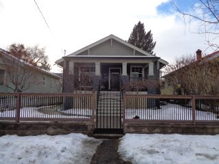 Photo 1: 749 St. Paul Street in Kamloops: South Shore House for sale : MLS®# 132483