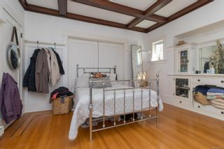 Photo 14: 20 Bushby St in : Vi Fairfield East House for sale (Victoria)  : MLS®# 879439