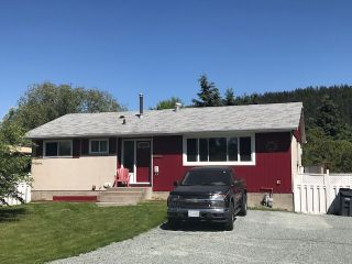 "Photo 1: 2548 INLANDER Street in Prince George: South Fort George House for sale in ""PG CITY CENTRE / S FORT GEORGE"" (PG City Central (Zone 72))  : MLS®# R2375355"