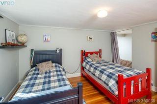 Photo 12: 2660 Mt. Stephen Ave in VICTORIA: Vi Oaklands House for sale (Victoria)  : MLS®# 712303