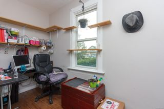 Photo 34: 516 Admirals Rd in : Es Saxe Point Quadruplex for sale (Esquimalt)  : MLS®# 871683