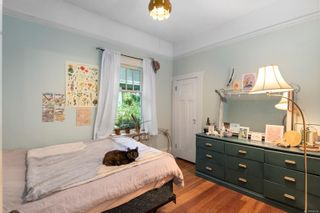 Photo 11: 955 Comox Rd in : Na Old City House for sale (Nanaimo)  : MLS®# 888134