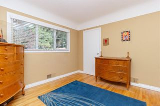 Photo 25: 1797 Mcrae Ave in : SE Camosun House for sale (Saanich East)  : MLS®# 857060