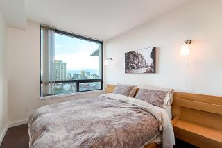 Photo 7: 1207-1003 Burnaby Street in Vancouver: West End VW Condo for sale (Vancouver West)  : MLS®# R2422009