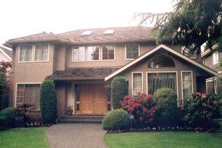 Photo 1: 7187 Arbutus: House for sale (S.W. Marine)  : MLS®# V539672
