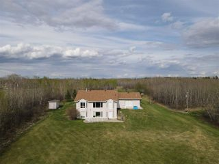 Photo 5: 52064 RGE RD 225: Rural Strathcona County House for sale : MLS®# E4244161