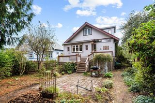Photo 37: 1224 Chapman St in Victoria: Vi Fairfield West House for sale : MLS®# 859273