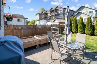 Photo 12: 2074 N Kennedy St in Sooke: Sk Sooke Vill Core House for sale : MLS®# 873679