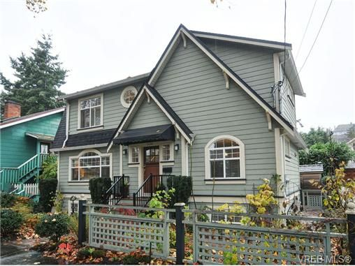 Main Photo: 1440 HAMLEY St in VICTORIA: Vi Fairfield West House for sale (Victoria)  : MLS®# 687430