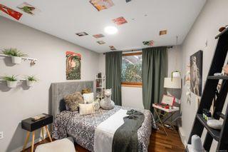 Photo 20: 1819 Deborah Dr in : Du East Duncan House for sale (Duncan)  : MLS®# 887256