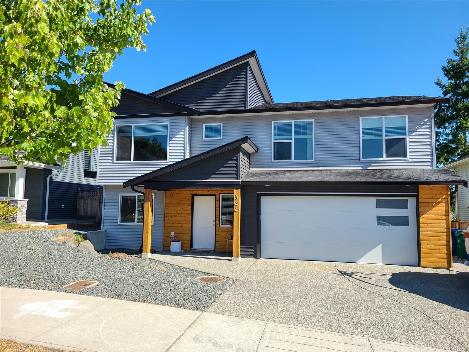 Main Photo: 544 Grewal Pl in : Na South Nanaimo House for sale (Nanaimo)  : MLS®# 882384