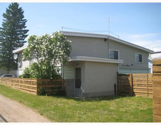 "Photo 1: 2126 TAMARACK Street in Prince George: Van Bow House for sale in ""VLA"" (PG City Central (Zone 72))  : MLS®# N196549"