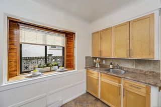 Photo 6: 1661 Begbie St in : Vi Fernwood House for sale (Victoria)  : MLS®# 866720
