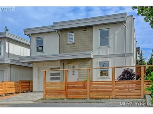 Main Photo: 1044 Harling Lane in VICTORIA: Vi Fairfield West House for sale (Victoria)  : MLS®# 759453
