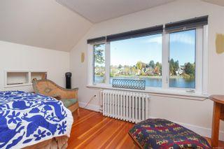 Photo 15: 946 Forshaw Rd in : Es Kinsmen Park House for sale (Esquimalt)  : MLS®# 860028