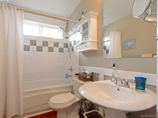 Photo 15: 608 Harbinger Ave in VICTORIA: Vi Fairfield East Row/Townhouse for sale (Victoria)  : MLS®# 778458