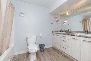 Photo 31: 3192 Shakespeare St in : Vi Oaklands House for sale (Victoria)  : MLS®# 878494