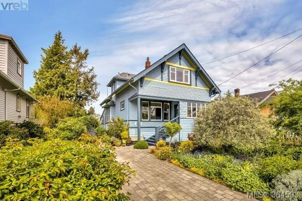 Main Photo: 1228 Chapman St in VICTORIA: Vi Fairfield West House for sale (Victoria)  : MLS®# 730427