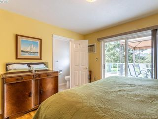 Photo 21: 3997 San Mateo Pl in VICTORIA: SE Gordon Head House for sale (Saanich East)  : MLS®# 838777