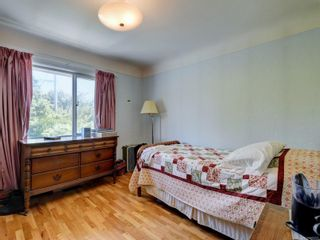 Photo 9: 3205 Carman St in : SE Camosun House for sale (Saanich East)  : MLS®# 878227