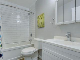 Photo 16: 533 Crossandra Cres in : SW Tillicum Row/Townhouse for sale (Saanich West)  : MLS®# 884498