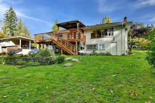 Photo 29: 5288 Santa Clara Ave in : SE Cordova Bay House for sale (Saanich East)  : MLS®# 858341