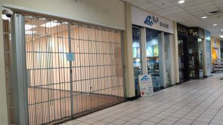 Photo 3: 1300 4380 NO 3 Road in Richmond: West Cambie Retail for lease : MLS®# C8032357