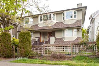 Photo 1: 55 W 15TH Avenue in Vancouver: Mount Pleasant VW Townhouse for sale (Vancouver West)  : MLS®# R2058992