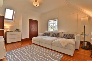Photo 16: 1265 Topaz Ave in Victoria: Vi Hillside House for sale : MLS®# 860939