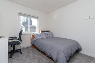 Photo 22: 2315 Greenlands Rd in : SE Arbutus House for sale (Saanich East)  : MLS®# 885822
