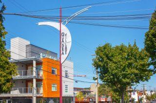 Photo 31: 408 2647 Graham St in : Vi Hillside Condo for sale (Victoria)  : MLS®# 879842