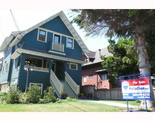 Main Photo: 2326 W 5TH Avenue in Vancouver: Kitsilano 1/2 Duplex for sale (Vancouver West)  : MLS®# V781900
