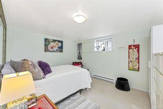 Photo 19: 454 Festubert St in : Du West Duncan House for sale (Duncan)  : MLS®# 870848