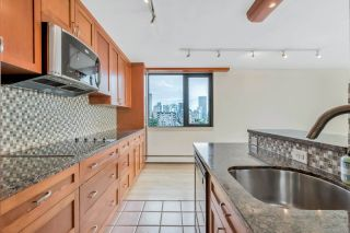 """Photo 4: 1205 1330 HARWOOD Street in Vancouver: West End VW Condo for sale in """"Westsea Towers"""" (Vancouver West)  : MLS®# R2468963"""