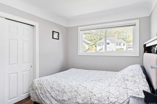 Photo 11: 3588 Savannah Ave in : SE Quadra House for sale (Saanich East)  : MLS®# 872628