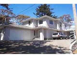 Photo 1: 3918 Ascot Dr in VICTORIA: SE Cedar Hill House for sale (Saanich East)  : MLS®# 268994