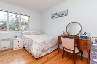 Photo 15: 1270 Persimmon Close in : SE Cedar Hill House for sale (Saanich East)  : MLS®# 874453