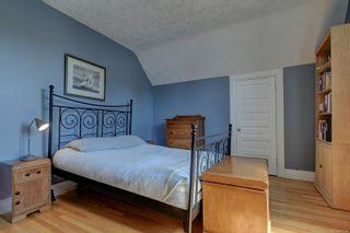 Photo 15: 812 Wollaston St in : Es Old Esquimalt House for sale (Esquimalt)  : MLS®# 875504